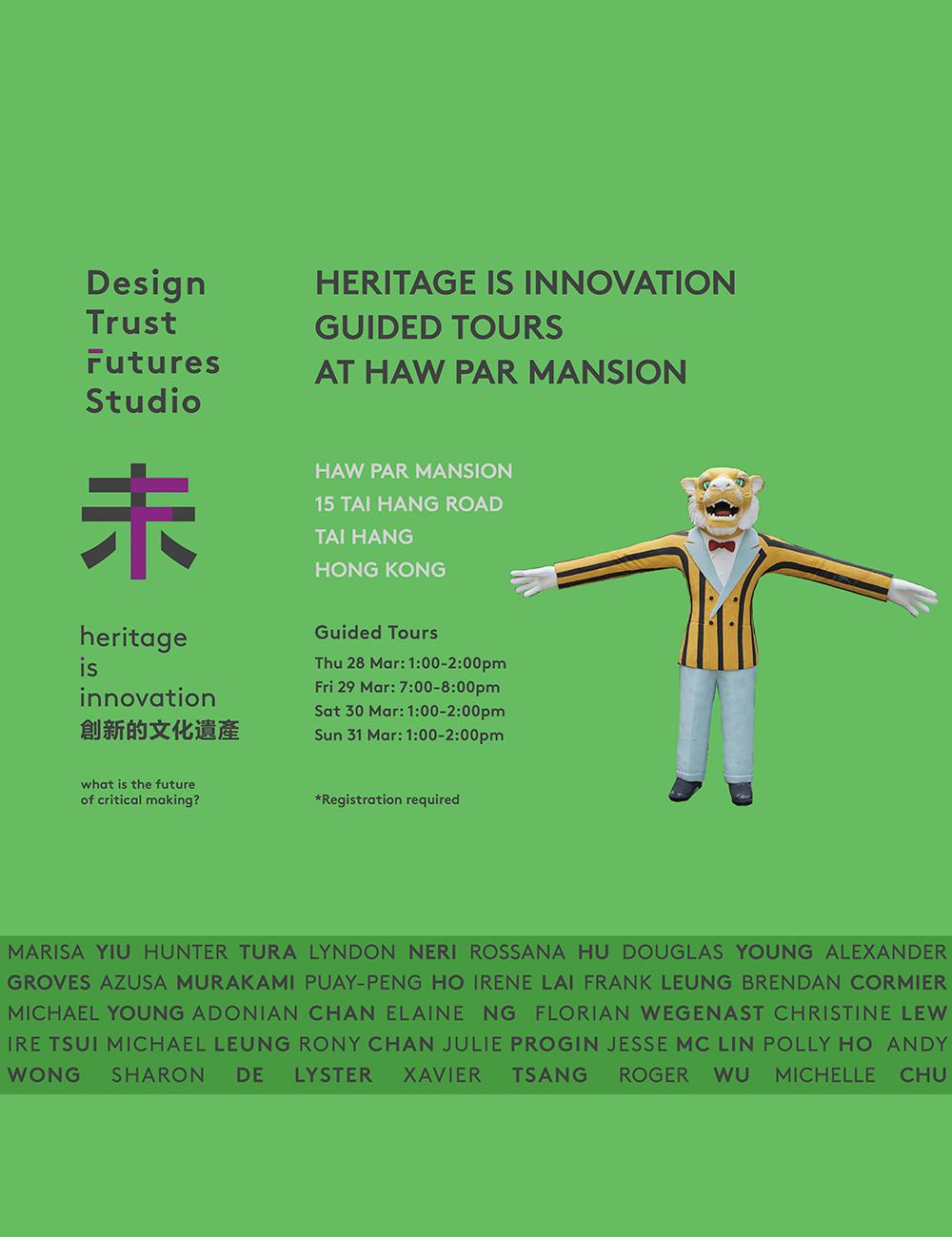 Upcoming exhibition at Haw Par Mansion, HK   Julie & Jesse